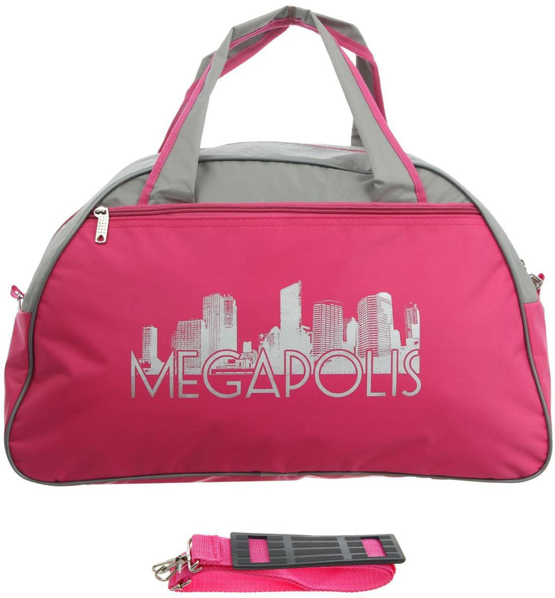 Сумка дорожная ZFTS, цвет: розовый, серый. 745478745478Дорожная сумка ZFTS самый современный и демократичный вариант аксессуара. Она выполнена из прочного текстиля. Объёмное отделение сумки вмещает все необходимые вещи: от нижнего белья до верхней одежды. А удобные карманы предназначены для хранения предметов первой необходимости: косметички, зубной щётки или влажных салфеток.Модель оснащена широкими ручками и длинным съёмным ремнём для комфортной переноски. Дорожный аксессуар прослужит много лет, так как изготовлен из прочного текстиля, устойчивого к выцветанию.