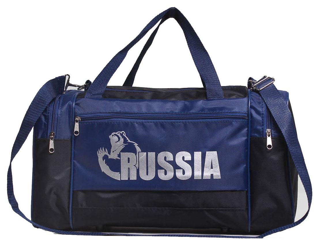 Сумка дорожная ZFTS, цвет: синий. 745499745499Модная дорожная сумка ZFTS предназначена для тех, кто собирается в путешествие или деловую поездку.В большое отделение вместятся необходимые вещи: от нижнего белья до верхней одежды. А удобные карманы предназначены для хранения предметов первой необходимости: косметички, зубной щётки или влажных салфеток. Теперь не надо будет перерывать весь багаж в поисках нужной вещи. Порядок в сумке поможет всегда быть в курсе того, где и что лежит.Модель оснащена широкими ручками и длинным съёмным ремнём для комфортной переноски. Дорожный аксессуар прослужит много лет, так как изготовлен из прочного текстиля, устойчивого к выцветанию.