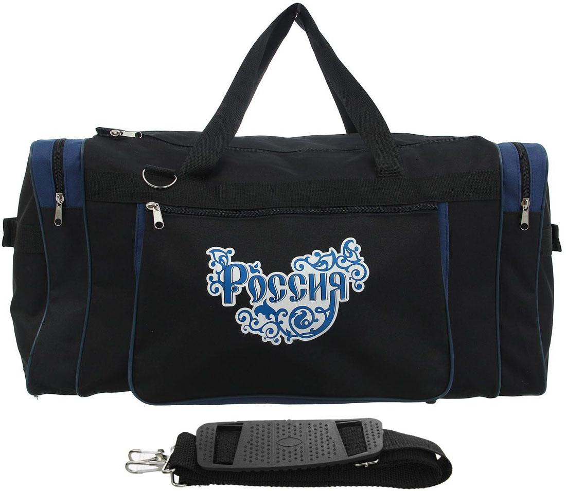 Сумка дорожная ZFTS, цвет: черный. 751566751566Модная дорожная сумка ZFTS предназначена для тех, кто собирается в путешествие или деловую поездку. В большое отделение вместятся необходимые вещи: от нижнего белья до верхней одежды. А удобные карманы предназначены для хранения предметов первой необходимости: косметички, зубной щётки или влажных салфеток. Теперь не надо будет перерывать весь багаж в поисках нужной вещи. Порядок в сумке поможет всегда быть в курсе того, где и что лежит. Модель оснащена широкими ручками и длинным съёмным ремнём для комфортной переноски. Дорожный аксессуар прослужит много лет, так как изготовлен из прочного текстиля, устойчивого к выцветанию.
