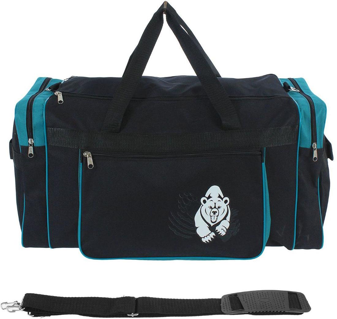 Сумка дорожная ZFTS, цвет: черный. 856477856477Модная дорожная сумка ZFTS предназначена для тех, кто собирается в путешествие или деловую поездку.В большое отделение вместятся необходимые вещи: от нижнего белья до верхней одежды. А удобные карманы предназначены для хранения предметов первой необходимости: косметички, зубной щётки или влажных салфеток. Теперь не надо будет перерывать весь багаж в поисках нужной вещи. Порядок в сумке поможет всегда быть в курсе того, где и что лежит.Модель оснащена широкими ручками и длинным съёмным ремнём для комфортной переноски. Дорожный аксессуар прослужит много лет, так как изготовлен из прочного текстиля, устойчивого к выцветанию.