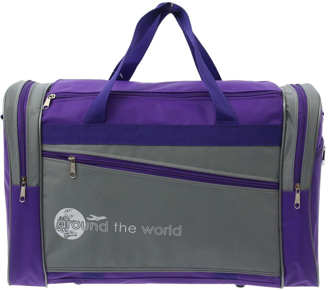 Сумка дорожная ZFTS, цвет: фиолетовый. 888451888451Дорожная сумка ZFTS самый современный и демократичный вариант аксессуара. Сумка выполнена из прочного текстиля.Объёмное отделение сумки вмещает все необходимые вещи: от нижнего белья до верхней одежды. А удобные карманы предназначены для хранения предметов первой необходимости: косметички, зубной щётки или влажных салфеток. Теперь не надо будет перерывать весь багаж в поисках нужной вещи. Порядок в сумке поможет всегда быть в курсе того, где и что лежит.Модель оснащена широкими ручками и длинным съёмным ремнём для комфортной переноски. Дорожный аксессуар прослужит много лет, так как изготовлен из прочного текстиля, устойчивого к выцветанию.