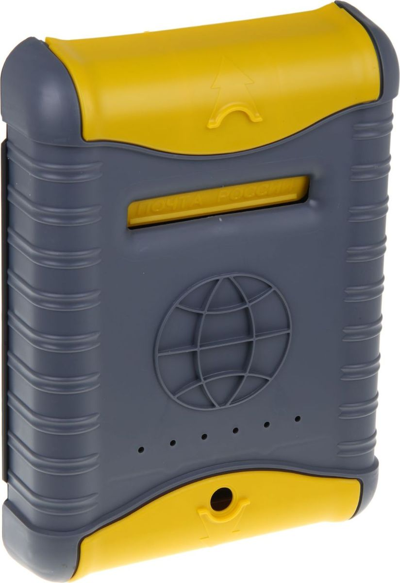 Ящик почтовый Цикл  Стандарт , с замком, цвет: серый, желтый, 7 х 26 х 38 см - Аксессуары для сада и огорода
