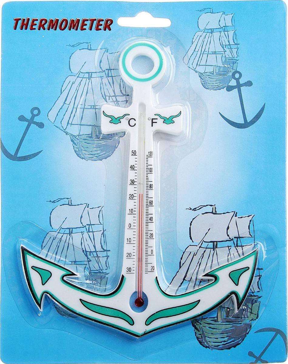 Термометр садовый Якорь, спиртовой, цвет: зеленый, 13 х 17 см103586Термометр предназначен для определения температуры воздуха как внутри помещения, так и снаружи. Прибор отображает температуру по шкале Цельсия и по Фаренгейту. Жидкость в столбике термометра представляет собой подкрашенный спирт, что делает изделие безопасным в быту. Необычная форма термометра в форме якоря поднимет настроение и взрослым, и детям. Характеристики Тип: спиртовой. Размер: 13 х 17 см. Отображение температуры воздуха (С°/ F°). Материал: пластик. Отверстие для подвеса. Легкий. Цвет: красный. Контролируйте температуру для хорошего самочувствия дома и на улице!