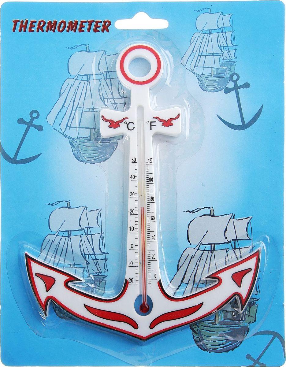 Термометр садовый Якорь, спиртовой, цвет: красный, 13 х 17 см103587Термометр предназначен для определения температуры воздуха как внутри помещения, так и снаружи. Прибор отображает температуру по шкале Цельсия и по Фаренгейту. Жидкость в столбике термометра представляет собой подкрашенный спирт, что делает изделие безопасным в быту. Необычная форма термометра в форме якоря поднимет настроение и взрослым, и детям. Характеристики Тип: спиртовой. Размер: 13 х 17 см. Отображение температуры воздуха (С°/ F°). Материал: пластик. Отверстие для подвеса. Легкий. Цвет: красный. Контролируйте температуру для хорошего самочувствия дома и на улице!