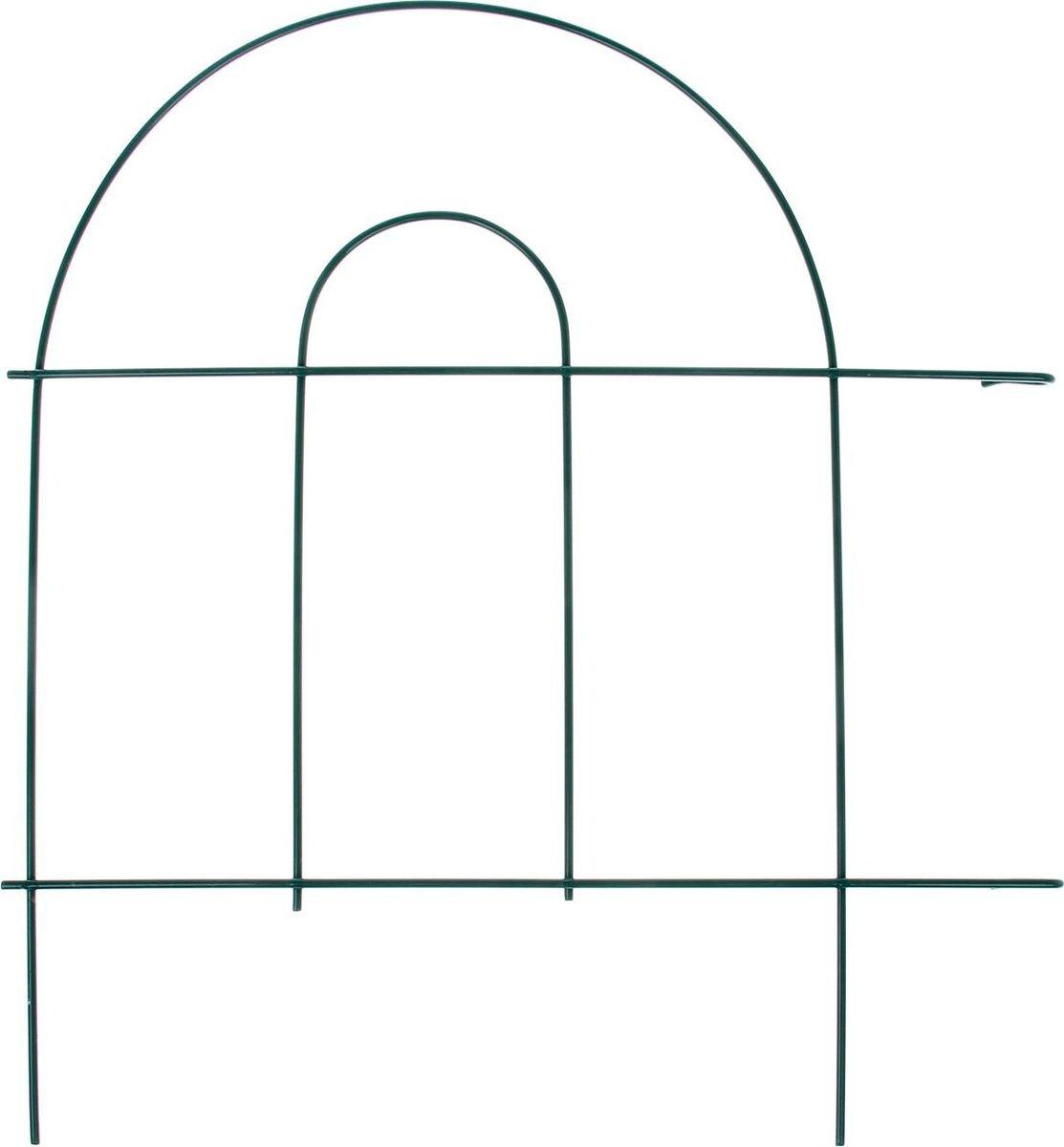 Ограждение садовое декоративное, 1 секция, 50 х 70 см1151541Ограждение декоративное 50 х 70 см, 1 секция, без заглушек, металл защитит ваши цветники от непоседливых детей и любопытных животных. Металлическое изделие имеет ряд преимуществ Длительный срок службы. Забор защищен от коррозии специальным покрытием. Ему не страшна непогода. Надежность. Благодаря своей прочности выдерживает механические нагрузки. Яркий, насыщенный цвет не потускнеет со временем и не выгорит на солнце. Простой уход. Вам нужно лишь периодически обновлять краску. Приспособление не боится высокой влажности. Как установить? Выберите место для ограждения (это может быть садовая дорожка, грядка или красивая клумба). Расчистите его от травы и других растений. Возьмите одну секцию и аккуратно воткните ее ножками в землю на максимальную глубину. Вставьте вторую рядом с первой. Повторяйте пункт 4 до тех пор, пока не установите все элементы изделия. Характеристики Всего секций: 1 шт.Размеры одной секции: 50 х 70 см.Высота без ножки: 36 см.Общая длина: 70 см. Пусть ваш садовый участок радует вас красотой и обильным урожаем!