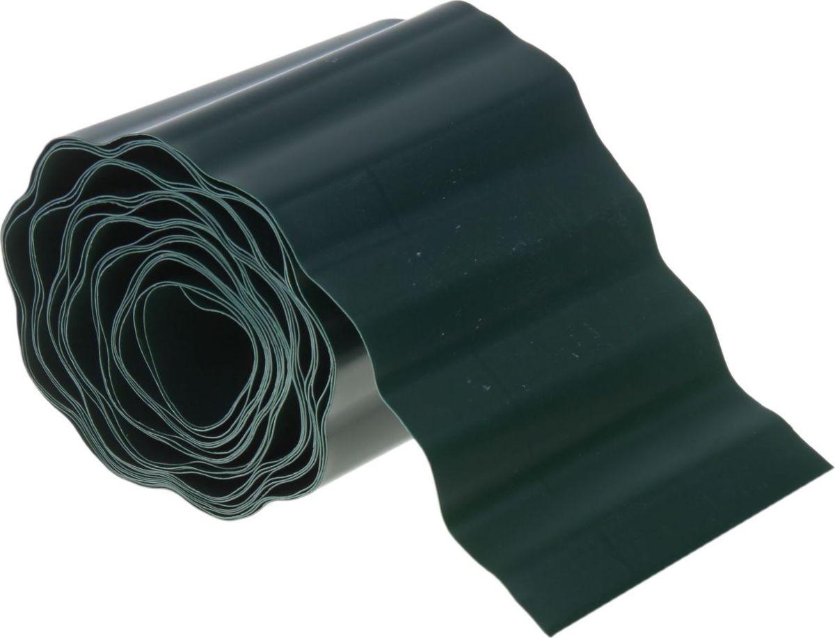 Лента бордюрная Протэкт, цвет: зеленый, 0,2 х 9 м1168257Бордюрная лента Протэкт - простой и доступный способ создать оригинальный ландшафтный дизайн. Используйте данное изделие везде, где только захотите. Такой разделительный материал гарантирует защиту от рассеивания гравия, вымывания грунта и разрастания сорняков, а также придает участку ухоженный внешний вид.Существует огромное количество вариантов использования этого универсального приспособления:-формирование насыпных дорожек и бортиков грядок;-равномерное орошение наклонных грядок;-оформление клумб, и альпийских горок;-оформление искусственных водоемов, приствольных кругов деревьев;-ограждение рассады;-герметизация теплицы по периметру и пространства между забором и грунтом;-выстилание садовых тропинок, дорожек в теплице;-защита основания построек от грунта и воды;-подкровельная изоляция;-использование в качестве подкладочного материала для баков, бочек;-покрытие пола в хозяйственных постройках;-выстилание компостных ям;-изготовление компостных куч.