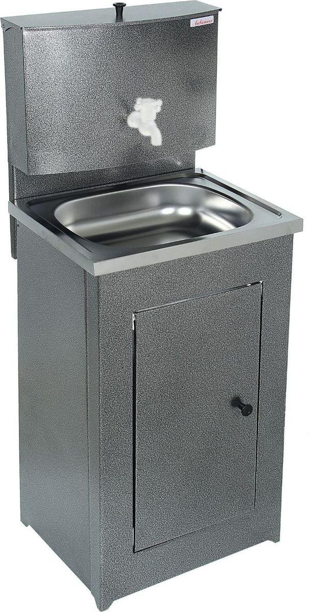 Умывальник Акватекс, цвет: серебристый, 20 л. 13247521324752Умывальник «Акватекс» — отличное приобретение для дачи, гаража, мастерской или других мест без центрального водоснабжения. Металлическая конструкция серебряного цвета проста в эксплуатации и уходе, обладает высокой износоустойчивостью. Раковина выполнена из нержавеющей стали, а на бак для воды нанесено невосприимчивое к коррозии запатентованное покрытие.Данная модель отлично подходит как для гигиенических процедур, так и для хозяйственных нужд.Преимущества: пластиковый шаровой кран продукция сертифицирована увеличенная высота тумбы усиленная стойка бака тумба на ножках (циркуляция воздуха под ней предохраняет ЛКП от коррозии) отсутствие петель (причины возникновения ржавчины) увеличенная дверца.Характеристики Объём бака: 20 л.Материал раковины: нержавеющая сталь.Размеры: 150 ? 55 ? 45 см.Масса: 12 кг.Гарантия: 12 месяцев.
