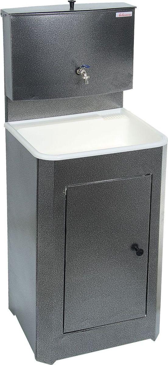 Умывальник Акватекс, цвет: серебристый, 20 л. 13247541324754Умывальник Акватекс - отличное приобретение для дачи, гаража, мастерской или других мест без центрального водоснабжения. Металлическая конструкция проста в эксплуатации и уходе, обладает высокой износоустойчивостью. Раковина выполнена из пластика, а на бак для воды нанесено невосприимчивое к коррозии запатентованное покрытие. Данная модель отлично подходит как для гигиенических процедур, так и для хозяйственных нужд.Преимущества: - металлический шаровой кран; - увеличенная высота тумбы; - усиленная стойка бака; - тумба на ножках (циркуляция воздуха под тумбой предохраняет ЛКП от коррозии); - отсутствие петель (причины возникновения ржавчины); - увеличенная дверца. Характеристики. Объём бака: 20 л. Материал раковины: пластик. Размеры: 150 х 55 х 45 см. Масса: 12 кг.