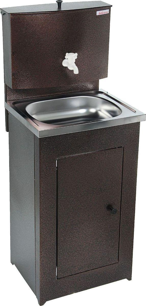 Умывальник Акватекс, цвет: медный, 17 л. 13247561324756Умывальник Акватекс - отличное приобретение для дачи, гаража, мастерской или других мест без центрального водоснабжения. Металлическая конструкция медного цвета проста в эксплуатации и уходе, обладает высокой износоустойчивостью. Раковина выполнена из нержавеющей стали, а на бак для воды нанесено невосприимчивое к коррозии запатентованное покрытие. Данная модель отлично подходит как для гигиенических процедур, так и для хозяйственных нужд. Преимущества: пластиковый шаровой кран, продукция сертифицирована, увеличенная высота тумбы, усиленная стойка бака, тумба на ножках (циркуляция воздуха под тумбой предохраняет ЛКП от коррозии), отсутствие петель (причины возникновения ржавчины), увеличенная дверца.