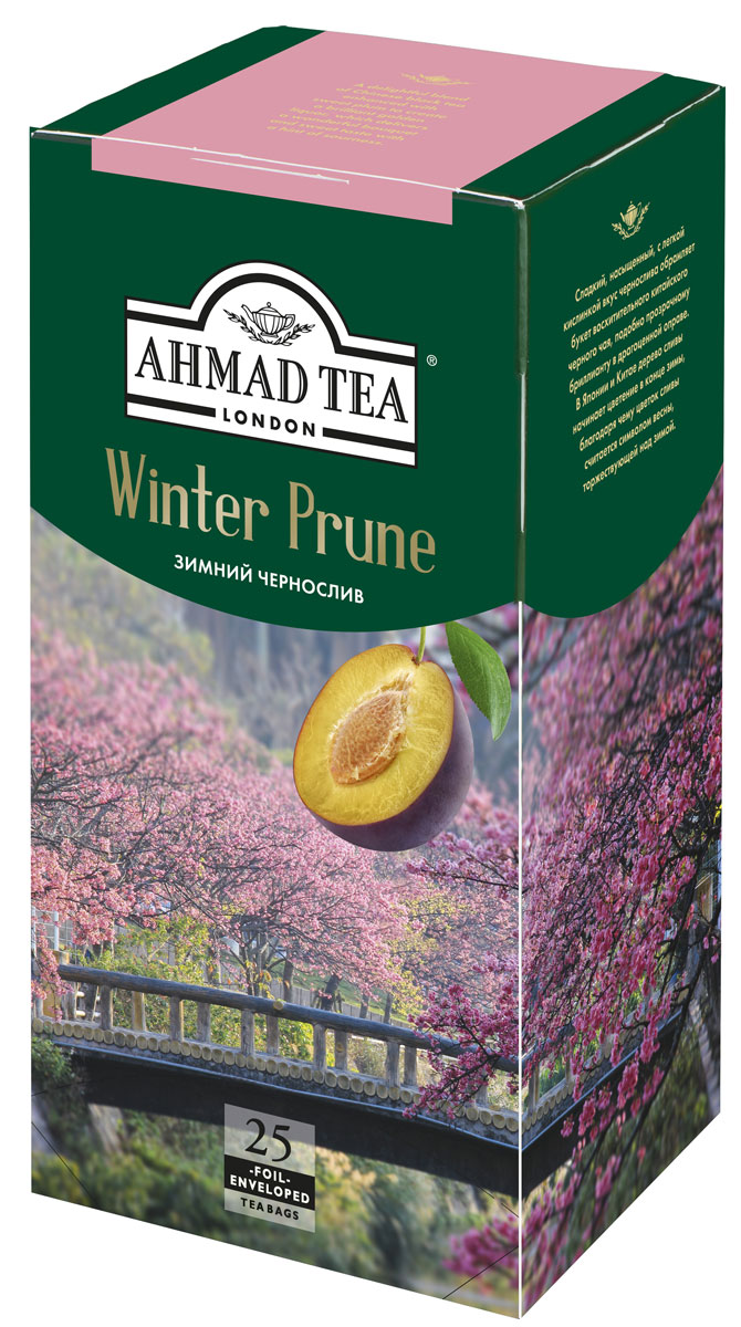 Ahmad Tea Winter Prune черный чай в фольгированных пакетиках, 25 шт peter w murathimme mburu values based urban services for the poor