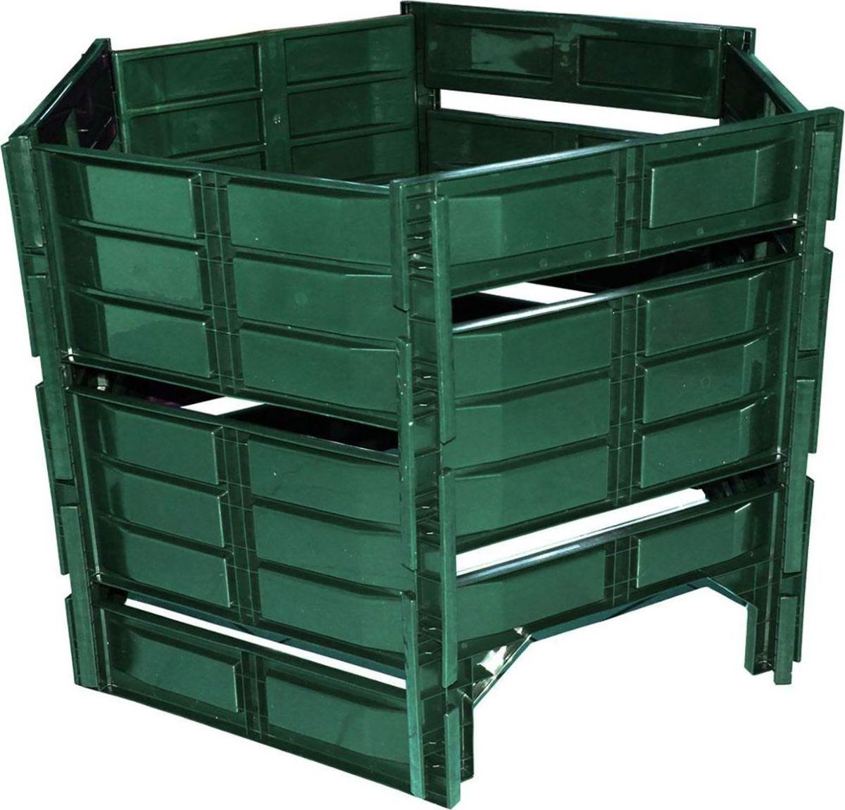 Ограждение для компостной кучи Альтернатива, цвет: зеленый, 810 л1332683Далеко не всегда плодородие почвы соответствует ожиданиям. В таком случае садоводу приходится использовать удобрения. К счастью, нет необходимости всякий раз покупать дорогостоящие подкормки: бережливый садовод пользуется компостом. Компост — это уникальное органическое удобрение, которое обогащает почву гумусом. Он может частично или полностью заменить собой навоз, который сейчас поднялся в цене, а также минеральные удобрения и привозимую специально плодородную почву. Удобрение образуется в компостной куче, где протекают биохимические реакции разложения. Для того чтобы этот процесс шёл наиболее эффективно, рекомендуется следовать некоторым рекомендациям: ящик для компостной кучи желательно поставить в тенистом местечкепозаботьтесь о правильном соотношении азота и углерода. Углерод сконцентрирован в растениях, опилках и соломе. Азот же содержится в навозе, костной муке, птичьем помёте, гороховых и бобовых стеблях. Для наиболее быстрого образования компоста компоненты следует укладывать в определённом порядке:сорняки — навоз — зола — земля. Земля с благодарностью отвечает тому, кто не страшится работы. Закажите ограждение «Компостер», и вам не придётся тратить лишние деньги!