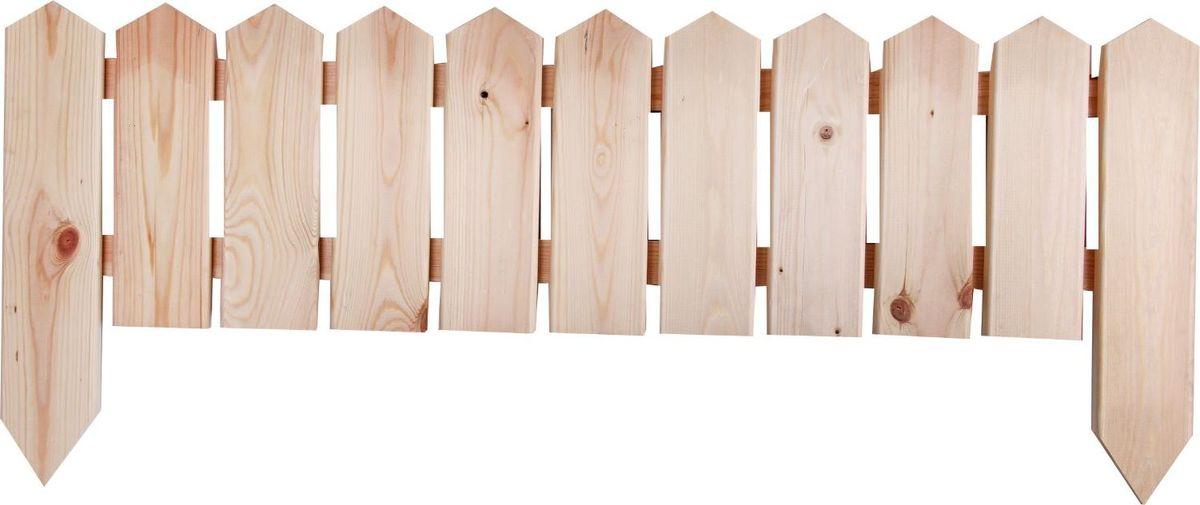 Ограждение садовое декоративное Надежный. Пирамида, 1 секция, цвет: сосна, 45 х 110 см1334166Садовое ограждение — выбор тех, кто ценит красоту и комфорт. Выполненное из натуральной сосновой древесины, оно имеет ряд неоспоримых плюсов: Длительный срок службы. Подобный заборчик может служить до 6 лет без деформации и потери качества. Обработав древесину специальным лаком, вы можете продлить срок ее службы до 10 лет. Натуральный природный цвет древесины, который не потускнеет со временем и не выгорит на солнце. Высокая экологичность и безопасность. Как установить? Выбираем место для ограждения (это может быть садовая дорожка, грядка или красивая клумба). Расчищаем место от травы и других растений. Берем ячейку и аккуратно втыкаем ее ножками в землю на максимальную глубину. Как ухаживать? Садовое ограждение не нуждается в специальном уходе, но важно помнить следующие моменты: не подвергайте детали механическому воздействию: не сгибайте их, не давите в процессе монтажа не подвергайте заборчик резким перепадам температур не рекомендуется постоянно мочить забор на зимнее время рекомендуется убирать его с участка. Характеристики Всего секций: 1 шт.Размеры одной секции: 45 х 110 см.Высота без ножки: 30 см.Общая длина: 110 см. Пусть ваш садовый участок радует вас красотой и обильным урожаем! Большой ассортимент цветов и форм позволяет подобрать ограждение для любых нужд.