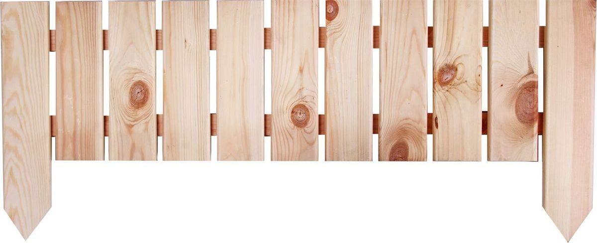 Ограждение садовое декоративное Надежный. Линия, 1 секция, цвет: сосна, 30 х 110 см1334167Используйте декоративные ограждения для обрамления садовых дорожек и зонирования дачного пространства. Это простой способ окружить себя красотой и уютом и создать атмосферу защищенности. Размер секции (110 ? 45 см) оптимален для того, чтобы выделить участок из окружающей среды. Ограждение сделано из натуральной сосны. Фактура древесины придает изделию неповторимый вид. За счет светлого оттенка любые потертости и повреждения останутся незаметными. Заборчик крепится боковыми колышками и не требует дополнительных подпорок для установки. Преимущества: безопасный экологически чистый материал натуральный цвет устойчивость к выгоранию длительный срок службы. Как установить? Выберите зону ограждения. Расчистите ее от травы. Аккуратно воткните боковые колышки на желаемую глубину. Как ухаживать? Избегайте механического воздействия на детали в процессе монтажа, не сгибайте их. Не подвергайте изделие резким перепадам температуры. Не допускайте постоянного намокания древесины. На зиму убирайте заборчик с участка. Чтобы продлить срок службы ограждения до 10 лет, обработайте его специальным средством. Самый экологически чистый состав — масляные пропитки. Они сохраняют природную текстуру дерева, делают его мягким и приятным на ощупь, защищают от растрескивания из-за воды и при перепадах температуры. Для удаления с поверхности изделия царапин покрывайте его маслом каждые 3–4 месяца. Характеристики Всего секций: 1 шт.Размеры одной секции: 45 х 110 см.Высота без ножки: 30 см.Общая длина: 110 см.
