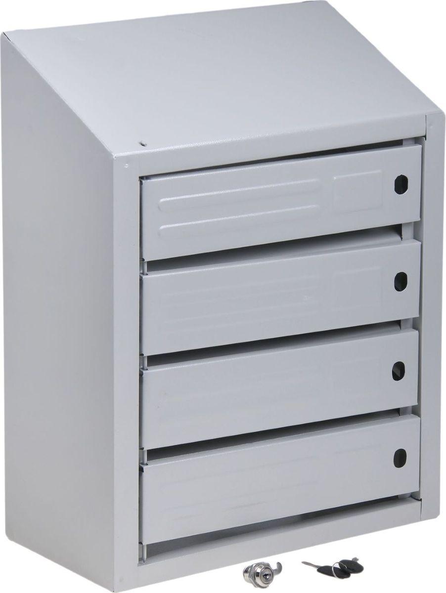 Ящик почтовый, 4 секции, с замком, 51 х 40 х 20 см1343817Многосекционный почтовый ящик предназначен для получения корреспонденции и счетов. Несмотря на миниатюрный размер, он вмещает газеты и журналы всех форматов. На задней стенке корпуса есть специальные отверстия для крепления. В комплект входит врезной замок - гарантия сохранности содержимого. Особое порошковое напыление защищает поверхность ящика от царапин. Он всегда будет выглядеть как новый.