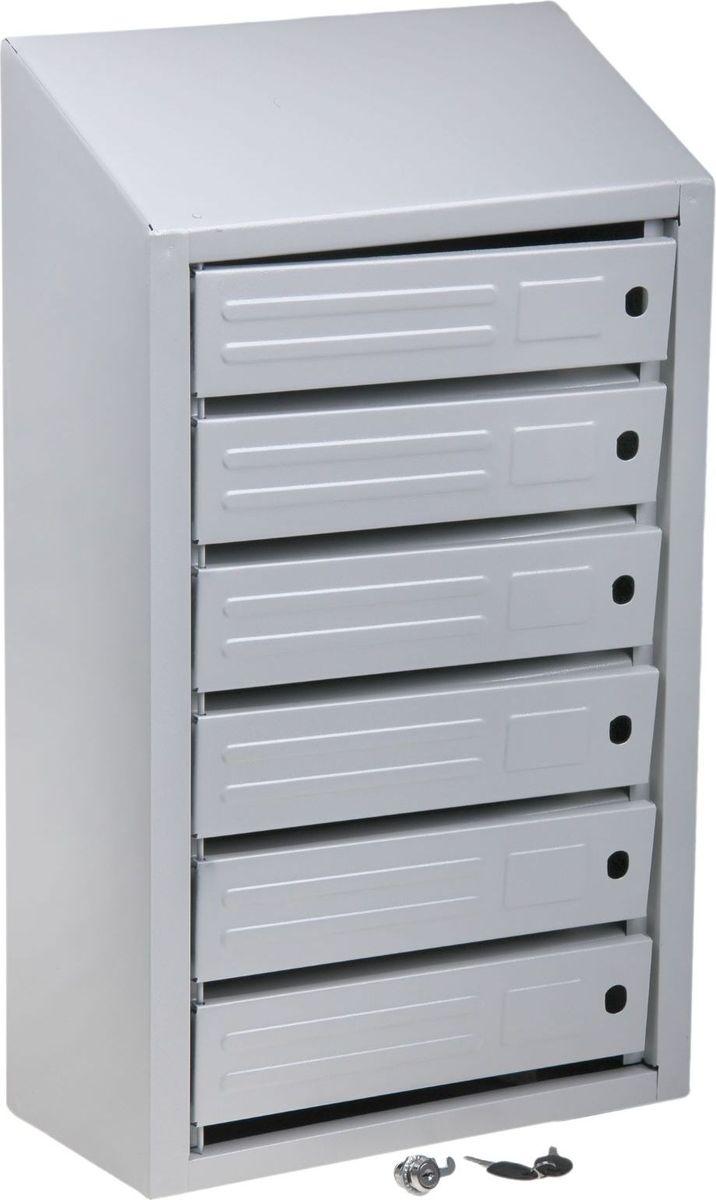 Ящик почтовый, 6 секций, с замком, 69 х 39,5 х 20 см1343819Многосекционный почтовый ящик предназначен для получения корреспонденции и счетов. Несмотря на миниатюрный размер, он вмещает газеты и журналы всех форматов. На задней стенке корпуса есть специальные отверстия для крепления. В комплект входит врезной замок - гарантия сохранности содержимого. Особое порошковое напыление защищает поверхность ящика от царапин. Он всегда будет выглядеть как новый.
