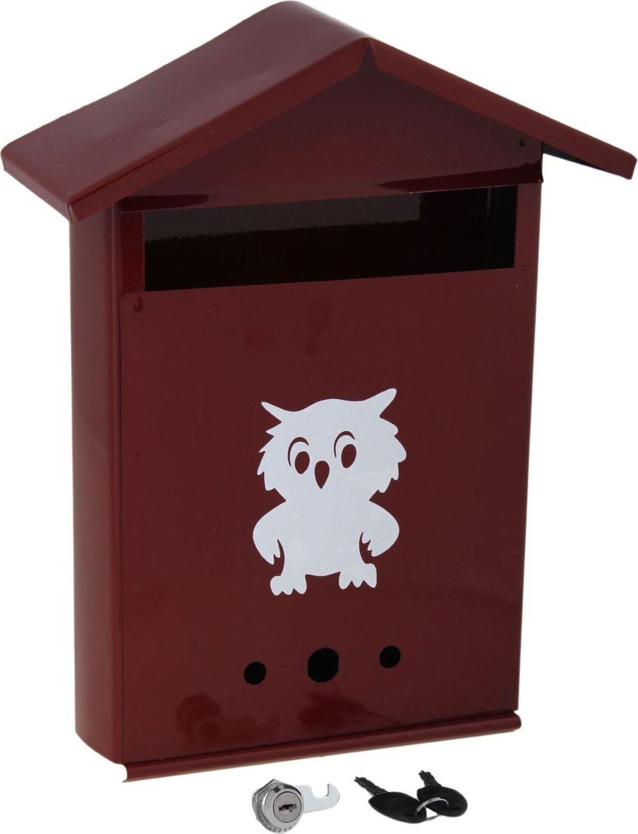 Ящик почтовый Домик, с замком, цвет: коричневый, 28 х 36 х 10 см1343830Используйте почтовый ящик для получения корреспонденции, счетов, журналов в загородном доме или на даче. Он компактный, вместительный и прослужит вам долгие годы.Особое порошковое напыление защищает поверхность от царапин. Изделие не ржавеет от дождя и снега. На задней стенке корпуса есть специальные отверстия для крепления. Замок-щеколда отвечает за сохранность содержимого.