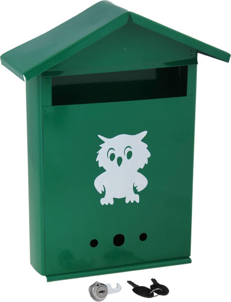 Ящик почтовый Домик, с замком, цвет: зеленый, 36 х 28 х 10 см1343831Используйте почтовый ящик для получения корреспонденции, счетов, журналов в загородном доме или на даче. Он компактный, вместительный и прослужит вам долгие годы. Особое порошковое напыление защищает поверхность от царапин. Изделие не ржавеет от дождя и снега. На задней стенке корпуса есть специальные отверстия для крепления. Замок-щеколда отвечает за сохранность содержимого.
