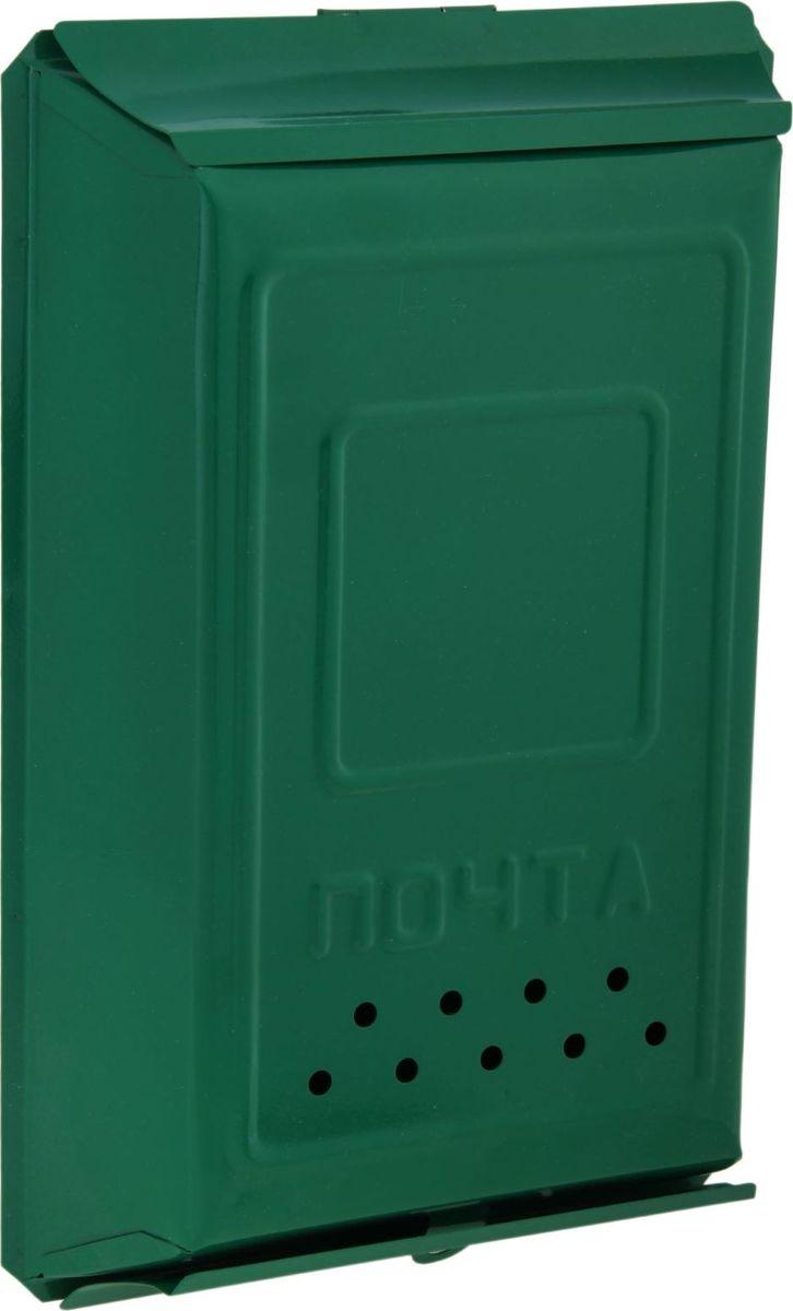 Ящик почтовый Классика, цвет: зеленый, 40 х 26 х 7 см1343836Используйте почтовый ящик для получения корреспонденции, счетов, журналов в загородном доме или на даче. Он компактный, вместительный и прослужит вам долгие годы. Особое порошковое напыление защищает поверхность от царапин. Изделие не ржавеет от дождя и снега. На задней стенке корпуса есть специальные отверстия для крепления. Применяйте навесной замок, чтобы корреспонденция дошла в полном объеме.