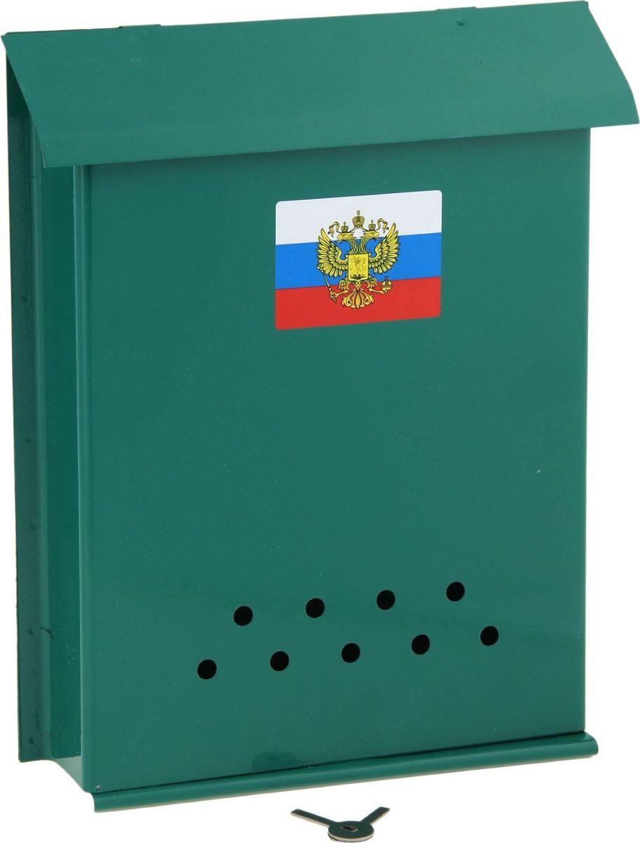 Ящик почтовый Почта, замок-щеколда, цвет: зеленый, 30 х 25 х 5,5 см1343848Используйте почтовый ящик для получения корреспонденции, счетов, журналов в загородном доме или на даче. Он компактный, вместительный и прослужит вам долгие годы. Особое порошковое напыление защищает поверхность от царапин. Изделие не ржавеет от дождя и снега. На задней стенке корпуса есть специальные отверстия для крепления. Замок-щеколда отвечает за сохранность корреспонденции.