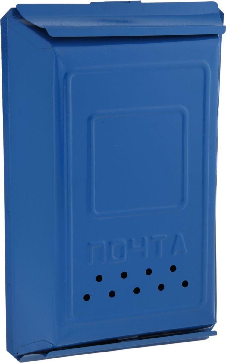 Ящик почтовый Классика, цвет: синий, 40 х 26 х 7 см1343858Используйте почтовый ящик для получения корреспонденции, счетов, журналов в загородном доме или на даче. Он компактный, вместительный и прослужит вам долгие годы. Особое порошковое напыление защищает поверхность от царапин. Изделие не ржавеет от дождя и снега. На задней стенке корпуса есть специальные отверстия для крепления. Применяйте навесной замок, чтобы корреспонденция дошла в полном объёме.