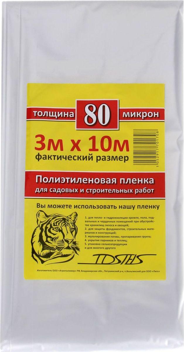 Пленка укрывная Tdstels, 3 х 10 м 13529701352970Полиэтиленовая плёнка многофункциональна и неприхотлива к условиям хранения. Она способствует звуко-, теплоизоляции и защищает от влаги, краски, грязи или пыли.Используйте материал для:покраски автомобилягидрозащиты, гидроизоляцииукрытия пола и мебели во время ремонтаизоляции кровлиперевозки мебели в ненастную погодуукрытия парников, силосных ямупаковкимульчирования растений.