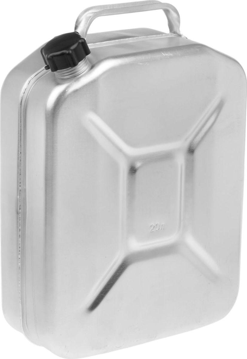 Канистра Scovo, с крышкой, 20 л1411155Хранение жидкостей для питьевых и хозяйственных нужд, запас бензина на непредвиденный случай в дорогу - для всего этого пригодится канистра с крышкой. Её особым преимуществом является материал изготовления - алюминий, что обуславливает ряд достоинств: небольшая масса упрощает транспортировку как пустой, так и наполненной ёмкости, металл устойчив к коррозии, что способствует долговечности изделия. При необходимости гладкая поверхность легко отмывается в тёплой воде большинством моющих средств.Также вы оцените плотно закрывающуюся крышку и удобную ручку канистры, которые делают эксплуатацию изделия заметно проще и эффективней.Будьте готовы к любой ситуации!