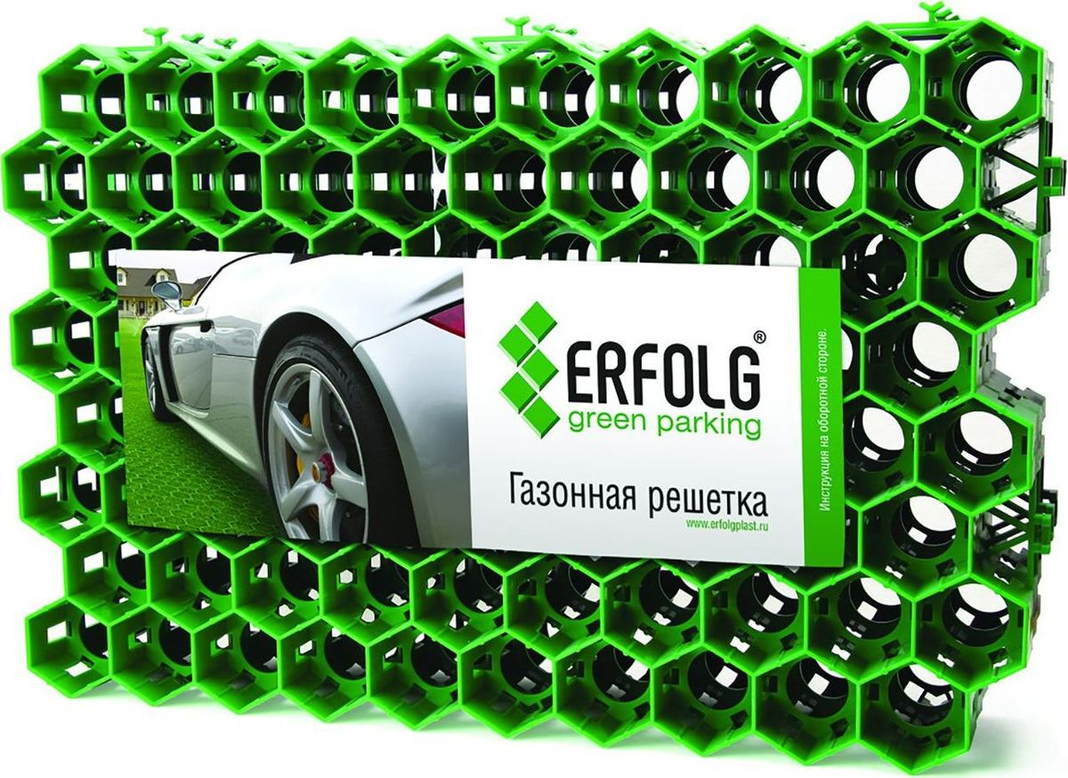 "Решетка газонная Erfolg ""Green Parking"", цвет: зеленый, 40 х 60 см"