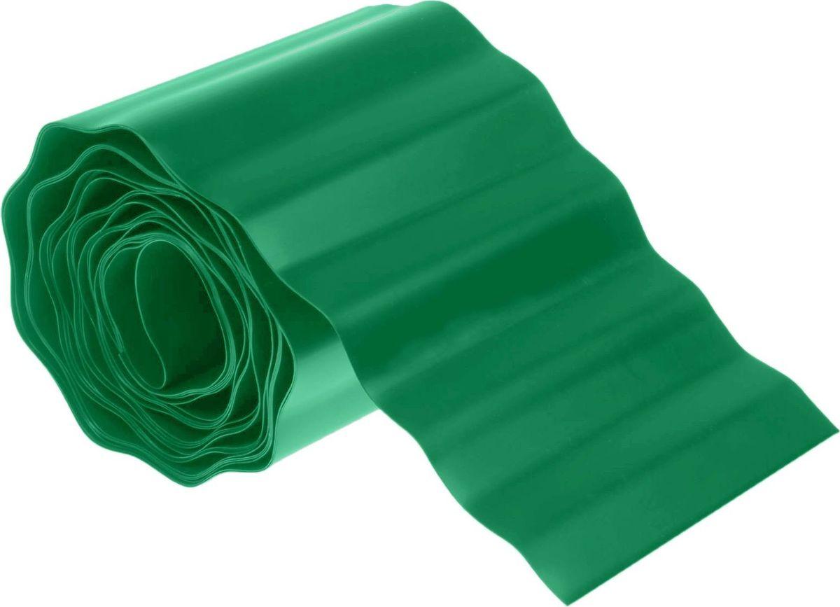 Лента бордюрная Доляна, цвет: зеленый, 10 см х 9 м150868Бордюрная лента «Доляна» — простой и доступный способ создать оригинальный ландшафтный дизайн. Используйте данное изделие везде, куда только заведёт вас фантазия! Такой разделительный материал гарантирует защиту от рассеивания гравия, вымывания грунта и разрастания сорняков, а также придаёт участку ухоженный внешний вид.Существует огромное количество вариантов использования этого универсального приспособления:формирование насыпных дорожекформирование бортиков грядок, равномерное орошение наклонных грядокоформление клумб и альпийских горокоформление искусственных водоёмовоформление приствольных кругов деревьевограждение рассадыгерметизация теплицы по периметругерметизация пространства между забором и грунтомвыстилание садовых тропинок, дорожек в теплицезащита основания построек от грунта и водыподкровельная изоляцияподкладочный материал для баков, бочекнапольное покрытие в хозяйственных постройкахвыстилание компостных ям, изготовление компостных куч. Преобразите сад или дачу с бордюрной лентой «Доляна»!