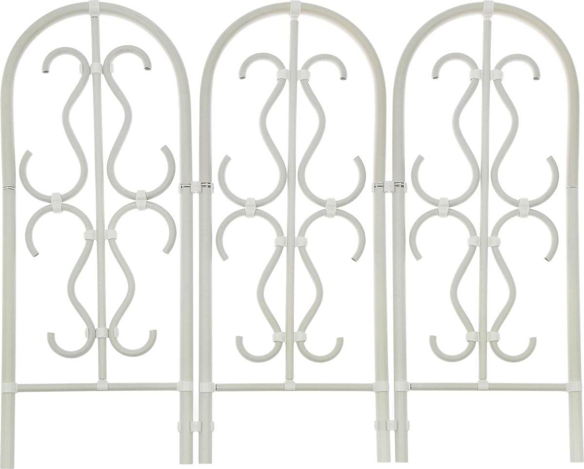 Ограждение садовое декоративное  ГарденПласт , 3 секции, цвет: белый, 90 х 150 см - Садовый декор