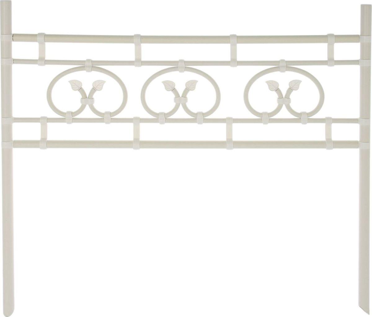 Ограждение садовое декоративное ГарденПласт  Итака , 1 секция, цвет: белый, 35 х 108 см - Садовый декор