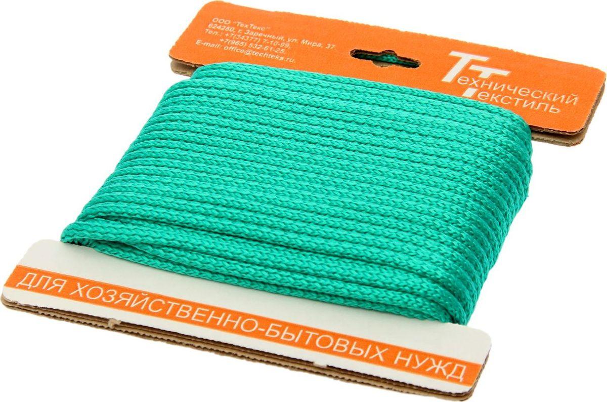 Шнур вязаный, с сердечником, цвет: зеленый, 5 мм, 20 м1827822Универсальный бытовой шнур изготовлен из прочного полипропилена с внутренним наполнителем (сердечником), который делает шнур более прочным и плотным. Шнур очень крепкий и надежный, подойдет как для бытового использования, так и для профессиональной деятельности. Диаметр шнура: 5 мм.Длина шнура: 20 м.