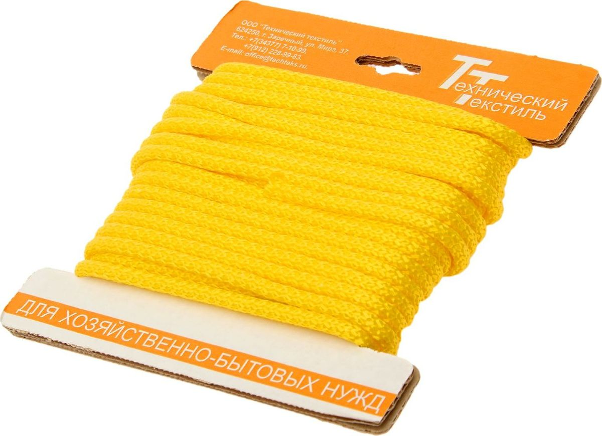 Шнур вязаный, с сердечником, цвет: желтый, 7 мм, 10 м1827827Универсальный бытовой шнур изготовлен из прочного полипропилена с внутренним наполнителем (сердечником), который делает шнур более прочным и плотным. Шнур очень крепкий и надежный, подойдет как для бытового использования, так и для профессиональной деятельности. Диаметр шнура: 7 мм.Длина шнура: 10 м.