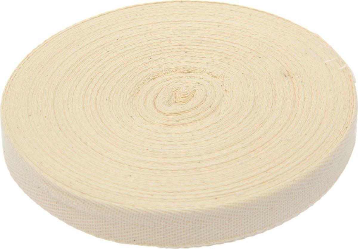 Лента киперная, 20 мм, 50 м1827846Лента из киперной ткани с хлопчатобумажными нитями прочная и плотная. Подходит для пошива спецодежды, снаряжения, окантовки краёв швов верхней одежды и переплётных работ.