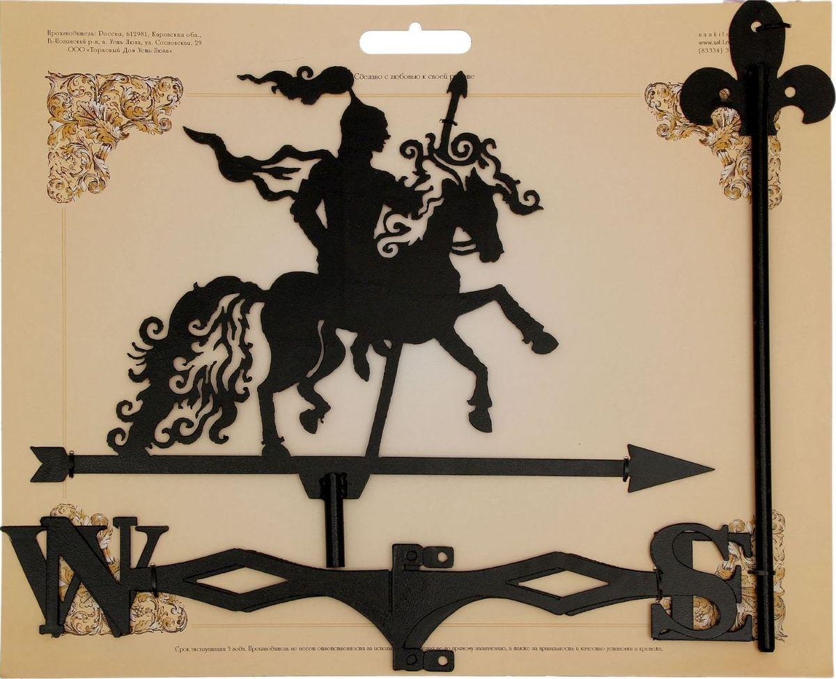 Флюгер  Рыцарь с копьем , 50 х 60 см - Садовый декор