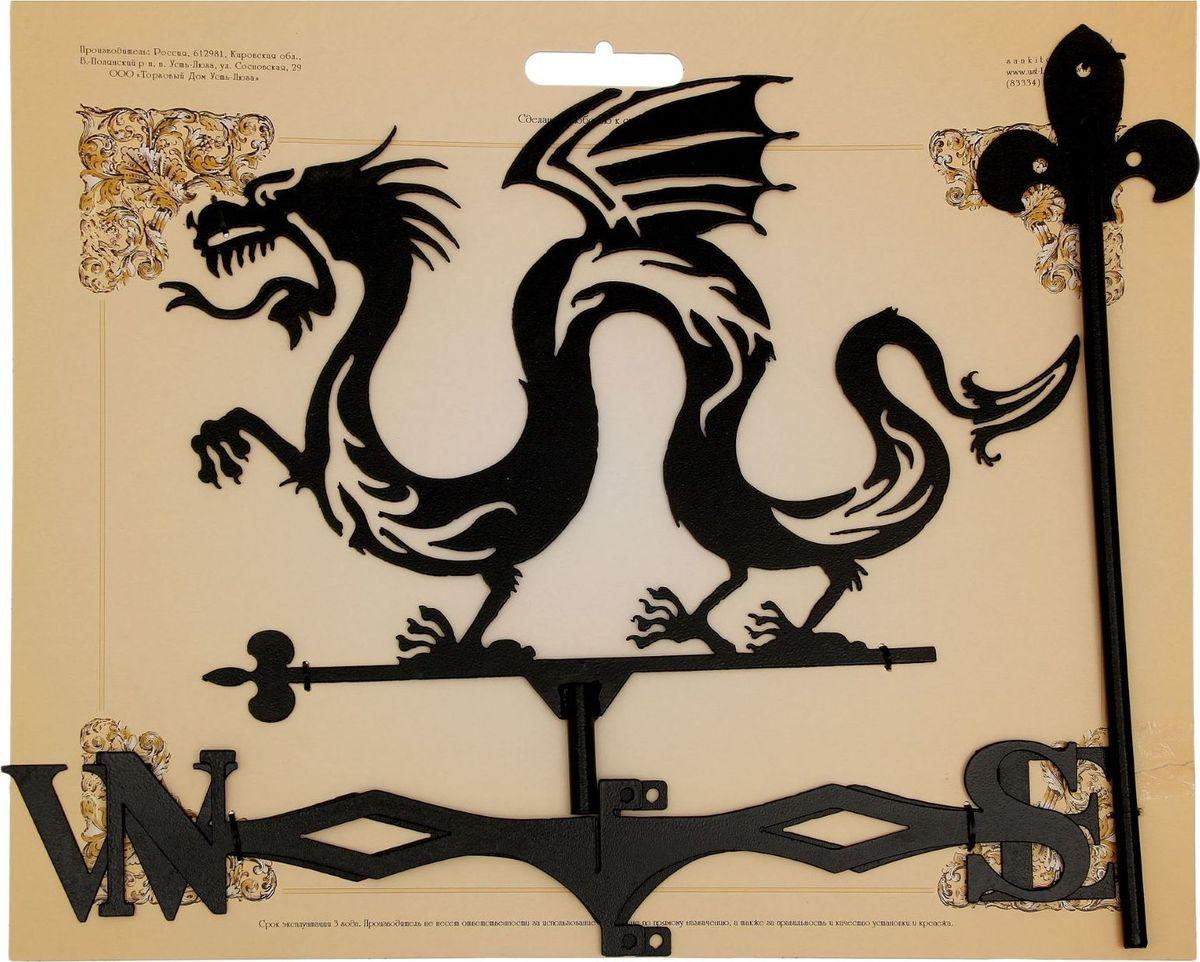 Флюгер  Дракон извивается , 50 х 60 см -  Садовый декор