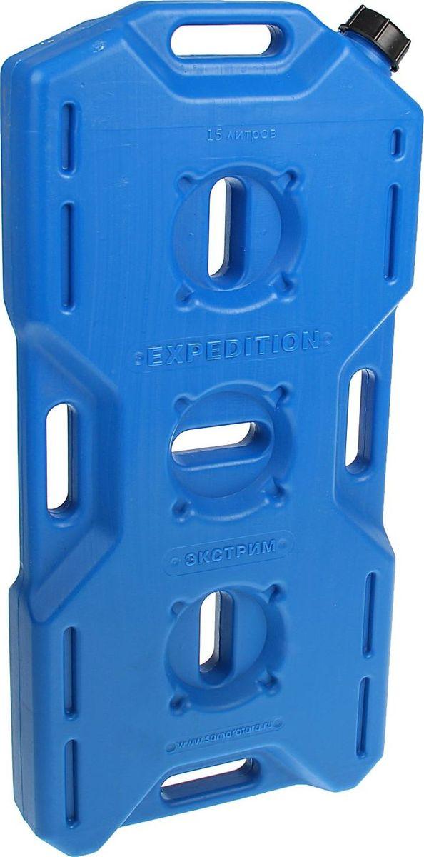 Канистра Экстрим, цвет: синий, 15 л1987514Плоская канистра Экстрим изготовлена из качественного пластика. Модель выдерживает самую жесткую эксплуатацию в экстремальных условиях. Благодаря своей необычной форме и габаритам, она может быть закреплена практически на любом месте. Канистра имеет удобные ручки для переноски и крепления канистры.