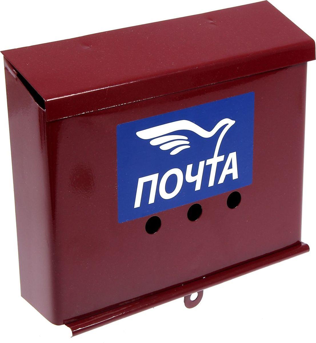 Ящик почтовый Письмо, с петлей, цвет: бордовый, 21 х 25 х 6,5 см2042969Почтовый ящик — то, что актуально во все времена. Несмотря на распространение интернета и мобильной связи, мы продолжаем получать бумажные счета, информационную корреспонденцию, ну а кто-то по-прежнему остается верен старым добрым конвертам. Чтобы не терять связи с неэлектронными сферами жизни, обзаведитесь почтовым ящиком. Установите его в удобном месте… и пишите письма!