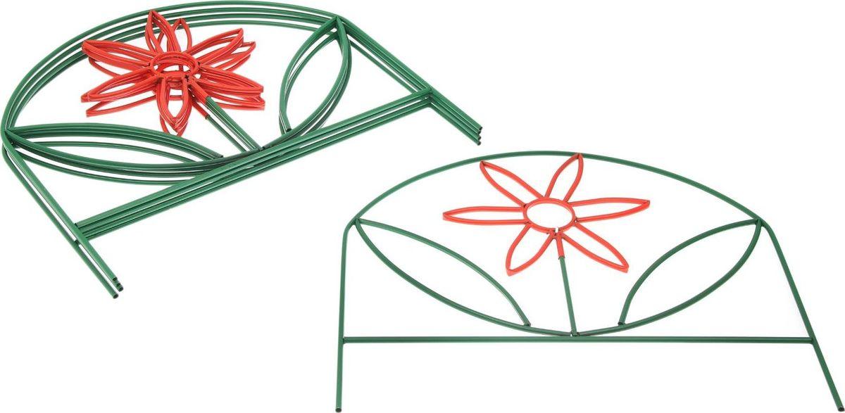 Ограждение садовое декоративное Астра, 5 секций, цвет: зеленый, 70 х 370 см2083032Ограждение садовое декоративное Астра, 5 секций защитит ваши цветники от непоседливых детей и любопытных животных. Металлическое изделие имеет ряд преимуществДлительный срок службы. Забор защищен от коррозии специальным покрытием. Ограждению не страшна непогода. Надежность.Благодаря своей прочности выдерживает механические нагрузки. Яркий, насыщенный цвет не потускнеет со временем и не выгорит на солнце. Простой уход.Характеристики:Всего секций: 5 шт. Размеры одной секции: 70 х 74 см. Высота без ножки: 53 см.Общая длина: 370 см.