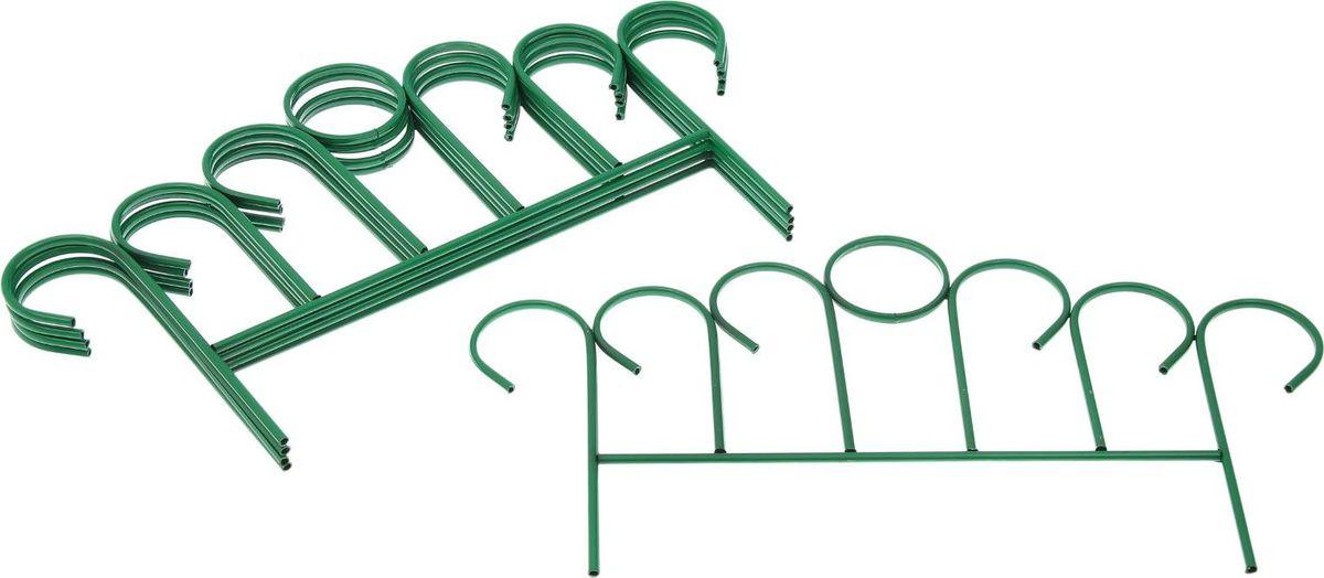 Ограждение садовое декоративное Восход, 5 секций, цвет: зеленый, 49 х 415 см2083037Ограждение декоративное Восход имеет 5 секций, с заглушками защитит ваши цветники от непоседливых детей и любопытных животных.Металлическое изделие имеет ряд преимуществ:Длительный срок службы. Забор защищен от коррозии специальным покрытием. Ограждению не страшна непогода. Надежность.Благодаря своей прочности выдерживает механические нагрузки. Яркий, насыщенный цвет не потускнеет со временем и не выгорит на солнце. Простой уход.Характеристики:Всего секций: 5 шт.Размеры одной секции: 49 х 83 см.Высота без ножки: 32 см.Общая длина: 415 см.