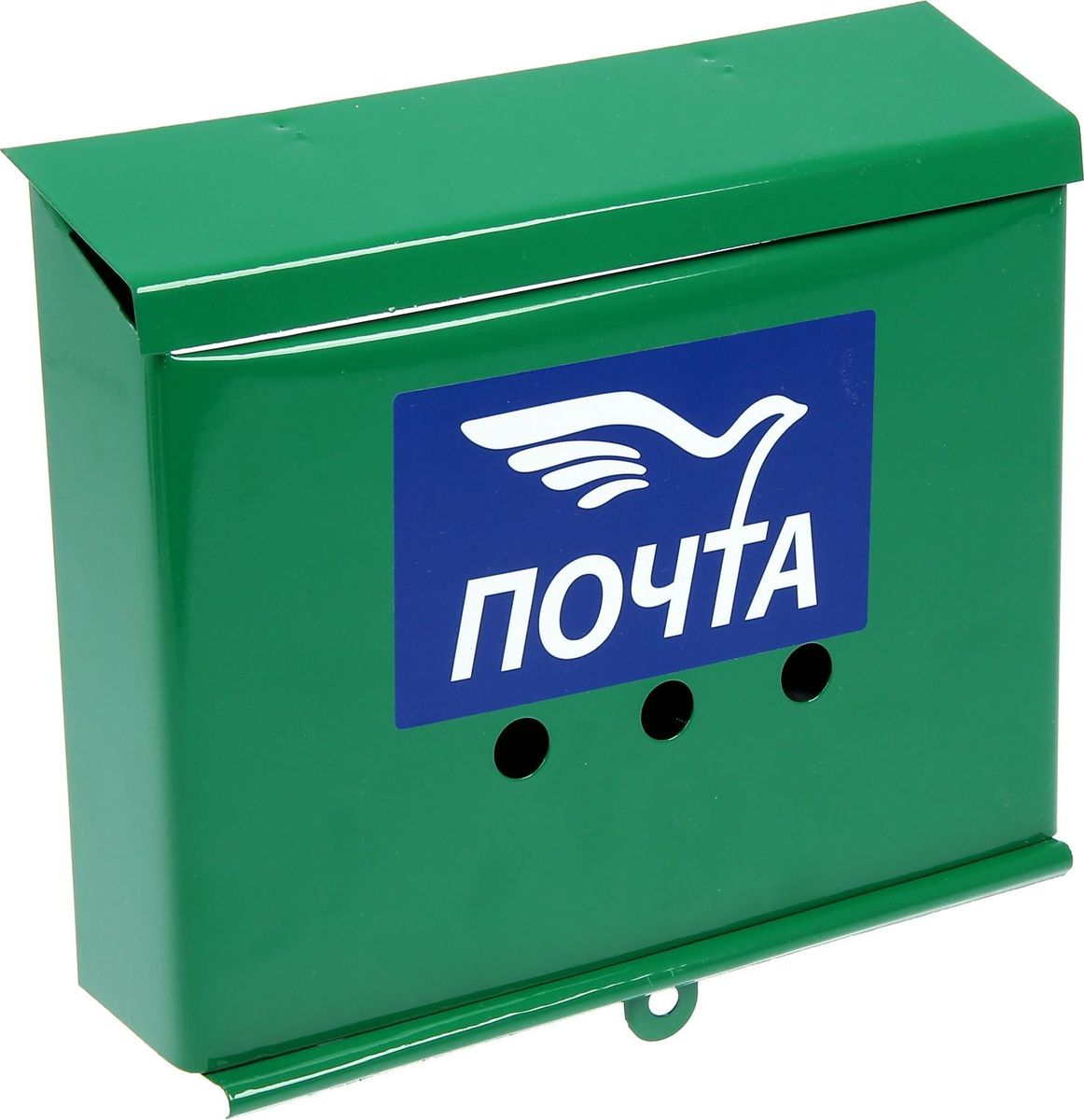 Ящик почтовый Письмо, с петлей, цвет: зеленый, 21 х 25 х 6,5 см2143920Почтовый ящик — то, что актуально во все времена. Несмотря на распространение интернета и мобильной связи, мы продолжаем получать бумажные счета, информационную корреспонденцию, ну а кто-то по-прежнему остается верен старым добрым конвертам. Чтобы не терять связи с неэлектронными сферами жизни, обзаведитесь почтовым ящиком. Установите его в удобном месте… и пишите письма!
