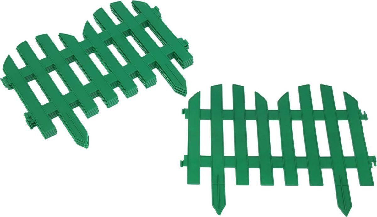 Ограждение садовое декоративное, 7 секций, цвет: зеленый, 28 х 300 см
