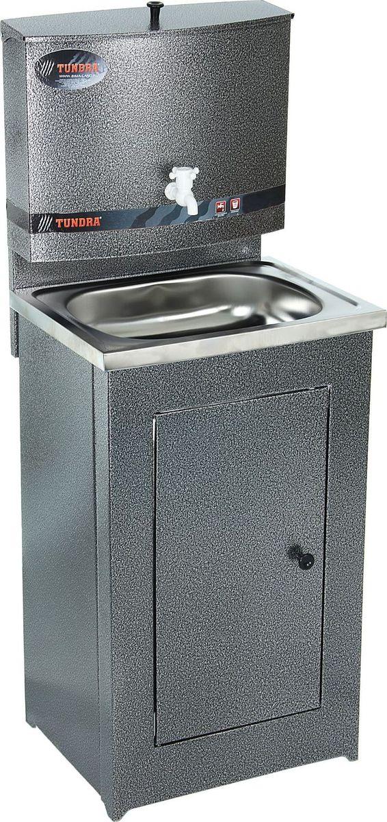 Умывальник Tundra, цвет: серебристый, 15 л. 23000072300007Умывальник Tundra — отличное приобретение для дачи, гаража, мастерской или других мест без центрального водоснабжения. Металлический корпус прост в уходе и обладает высокой износостойкостью. Раковина выполнена из нержавеющей стали, а на внутренний бак нанесено запатентованное антикоррозийное покрытие. Отливная тара легко извлекается благодаря увеличенному размеру дверцы. Сборная конструкция незаметно скрывает способ слива воды и позволяет монтировать отвод жидкости в закрытую емкость или канализацию. Данная модель подходит как для гигиенических, так и для хозяйственных процедур.