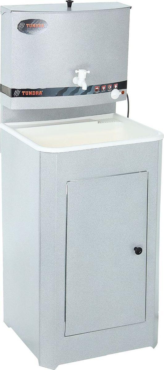 Умывальник Tundra, с электроводонагревателем, цвет: серый, 15 л. 2300008 электроинструмент tundra comfort 1206765