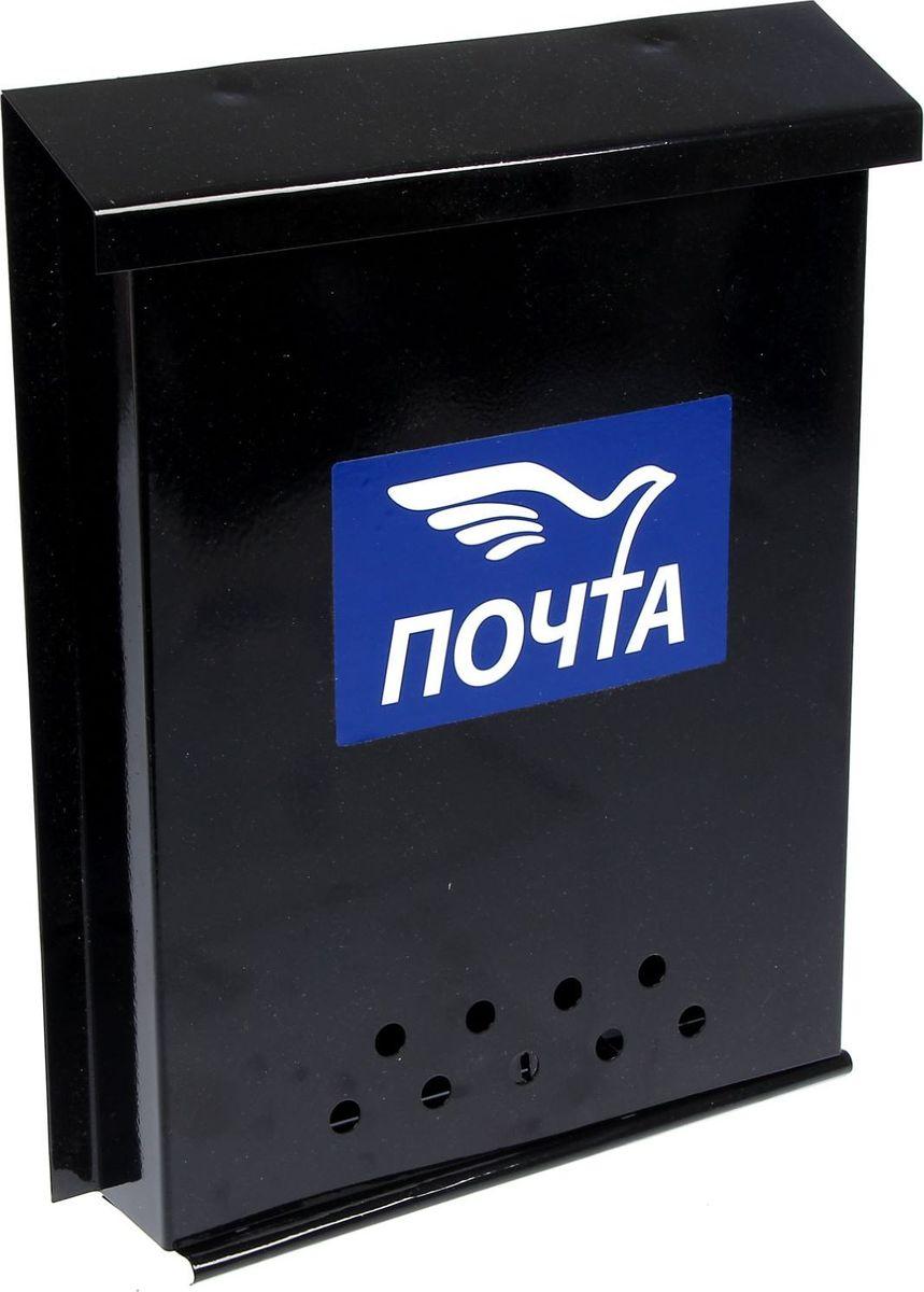 Ящик почтовый Почта, с защелкой, цвет: черный, 6 х 26 х 33 см2391981Почтовый ящик Почта выполнен из качественного металла. Ящик оснащен откидными крышками и закрывается на поворотный замок. Такой ящик предназначен для установки на внутренней стороне забора.Изделие крепится к забору или другому ограждению.