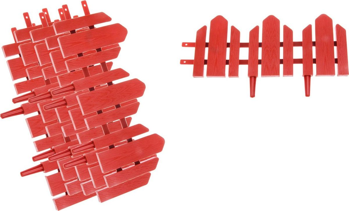 Ограждение садовое декоративное  Дачник , 12 секций, цвет: терракотовый, 16 х 408 см - Садовый декор