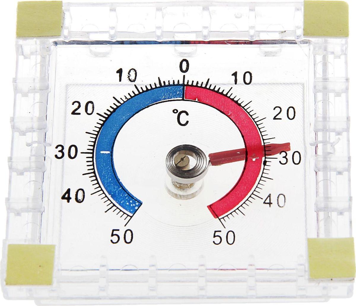 Термометр садовый Квадрат, механический, уличный, 8 х 8 см769819Термометр предназначен для определения температуры воздуха снаружи помещения. Прибор отображает температуру по шкале Цельсия. Отсутствие ртути делает изделие абсолютно безопасным в эксплуатации. Яркая цветная шкала поможет увидеть показатели погоды даже издалека. ХарактеристикиТип: спиртовой.Отображение температуры воздуха (С°/ F°).Материал: пластик.Будьте готовы к любой погоде!