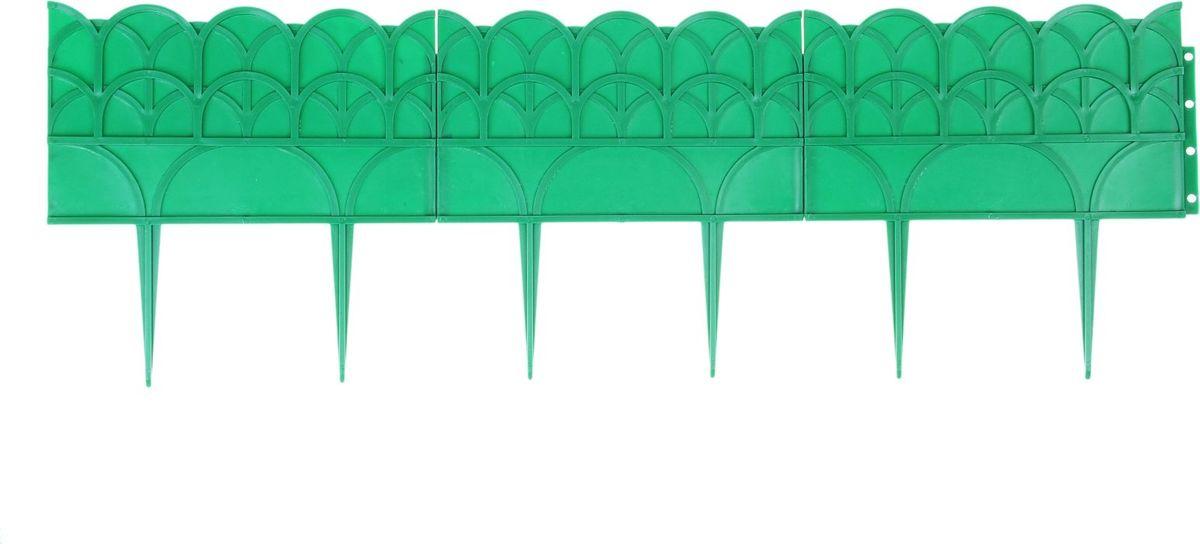 Ограждение садовое декоративное, 13 секций, цвет: зеленый, 14 х 310 см822017Ограждение садовое предназначено для декоративного оформления границ цветников, клумб, газонов, садовых дорожек и площадок. Изделие изготовлено из прочного пластика. Легко и быстро собирается, надежно крепится в земле. Скрепляются при помощи простого замка.Общая длина ограждения: 14 х 310 см.Количество ограждений в упаковке: 13 шт.