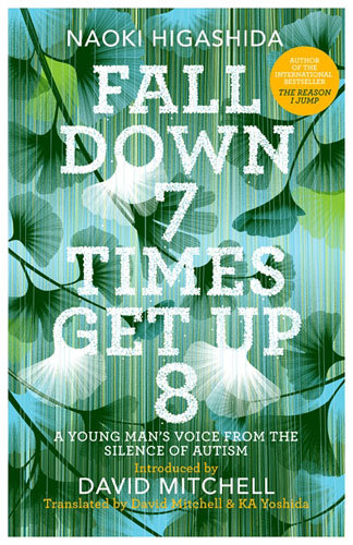 Fall Down Seven Times, Get Up Eight samantha young fall from india place