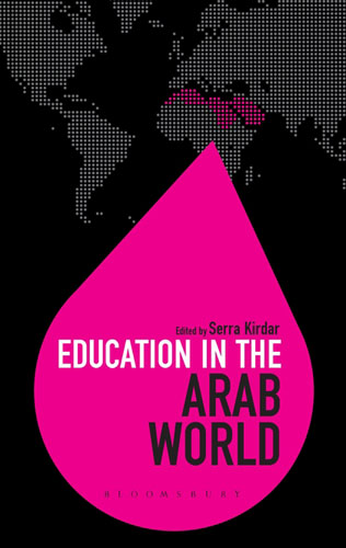 Education in the Arab World 30pcs in one postcard take a walk on the go dubai arab emirates christmas postcards greeting birthday message cards 10 2x14 2cm