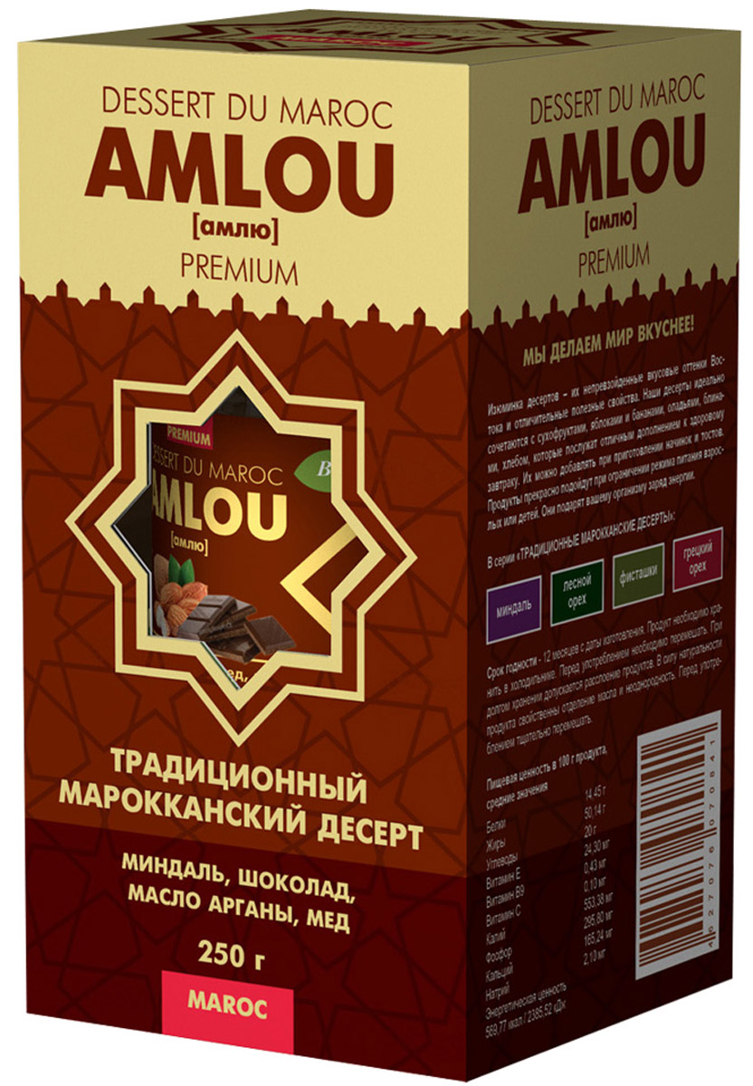 Dessert du Maroc Amlou Марокканская ореховая паста с миндалем шоколадом и маслом арганы, 250 г10045Традиционный марокканский десерт из масла арганы, орехов и цветочного меда. Предназначен для здорового, сбалансированного и полноценного питания. Кардинальное отличие амлю от других десертов в том, что этот продукт содержит ценное масло арганы, являющегося источником витамина Е и полиненасыщенных жирных кислот Омега-6, Омега-9. Оно полностью усваивается организмом человека и способствует замедлению процесса старения клеток.МАСЛО АРГАНЫМасло арганы широко известно в мире, и его полезные свойства успешно применяют в медицине, кулинарии. Пищевое масло арганы получают прессованием семян арганового дерева. При регулярном употреблении в пищу аргановое масло нормализует показатели артериального давления и сердцебиения. Всего пара столовых ложек в течение дня препятствует развитию инфекций бактериальной и грибковой природы. Следует также отметить, что масло арганы при регулярном употреблении в несколько раз снижает вероятность возникновения и развития злокачественных опухолей, повышает защитные силы организма, а также стимулирует выведение из организма накопившихся в нем вредных веществ, используется в качестве продукта для заправки салатов и дополнительного ингредиента в приготовлении вкусных и питательных завтраков.ОРЕХИМиндаль является богатым источником полезных витаминов группы В, которые нормализуют обмен веществ, улучшают состояние кожи, волос и зубов. Витамин Е и его полезные антиоксидантные свойства предотвращают вредное воздействие свободных радикалов на организм.МЕД ЦВЕТОЧНЫЙ100% натуральный из цветков апельсинового дерева. Регулярное употребление меда в пищу повышает иммунитет, делая организм более устойчивым к инфекциям.Десерты АМЛЮ очень питательны и могут использоваться как дополнение к ежедневному рациону, дающее организму энергию и даже свободно заменяющее полноценные завтрак, обед и ужин. Десерты прекрасно зарекомендовали себя при соблюдении диет, постов и по